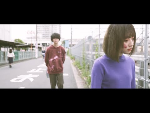 daisansei - 花束 (Official Music Video)