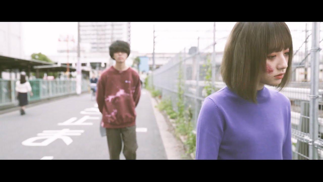 花束/daisansei MV