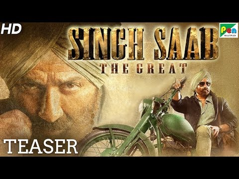 Singh Saab The Great   Official Hindi Movie Teaser   Sunny Deol, Urvashi Rautela   HD