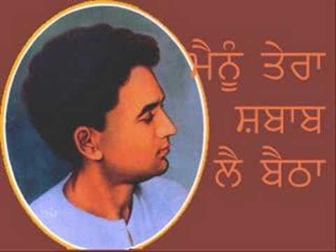 Shiv Kumar batalvi's - Mainu tera Shabab Lai Baithha