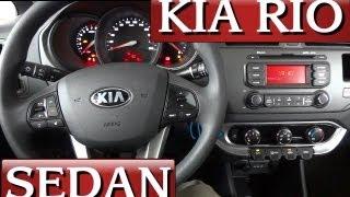 Kia Rio III sedan 2012 2013