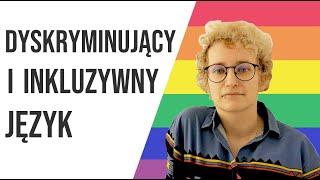 Dyskryminujący Język LGBT+ 🌈 #SłowaMająMoc || Tęcza Po Burzy ||