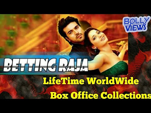 Betting raja full movie with english subtitles sp in betting