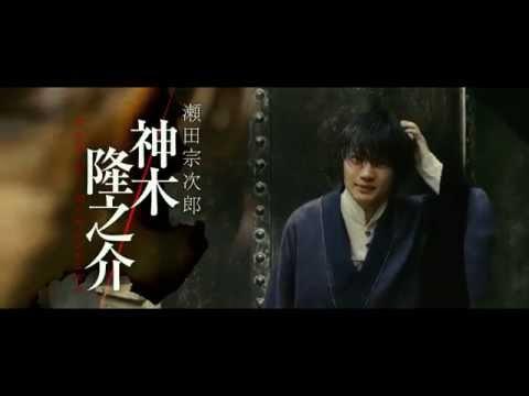 『るろうに剣心 京都大火編』『るろうに剣心 伝説の最期編』本予告編