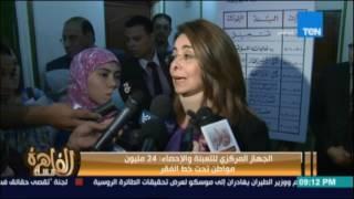 الجهاز المركزي للتعبئة والاحصاء يعلن 24 مليون مصري تحت خط الفقر