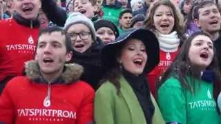 Съемка народного  клипа«Самый лучший день»  в Казани !
