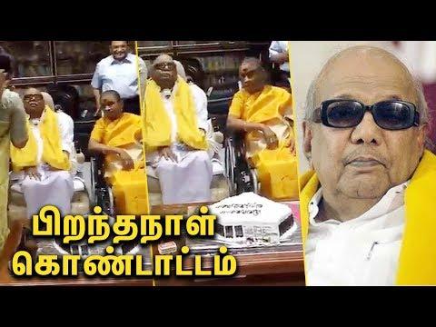 கலைஞர் பிறந்த நாள் கொண்டாட்டம் | Karunannidhi Birthday Celebrations | Tamil News, Dayalu Ammal