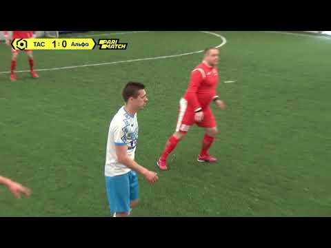 Матч повністю   FC  ТАСкомбанк 4 : 0 Альфа Банк