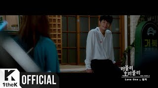 Download Video [MV] BUMKEY(범키) _ Love One (Lovely Horribly(러블리 호러블리) OST Part.3) MP3 3GP MP4