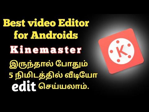 Kine master video editing app basic tutorial in tamil || mr nemo