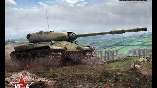 World Of Tanks  - Золото+Опыт+Премиум_ Бесплатно_(БЕЗ развода)