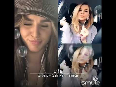 Zivert feat. Galinka_malinka             Life