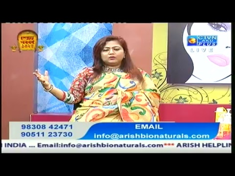 ARISH HAIR OIL   CTVN Programme on APRIL 16, 2018 At 4.30 pm