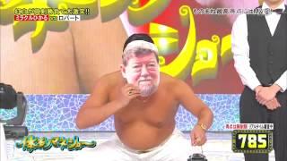 ロバート秋山 体モノマネショー