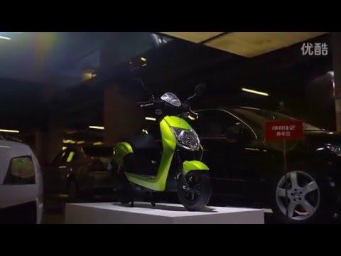 Quảng cáo xe máy điện Honda Prinz