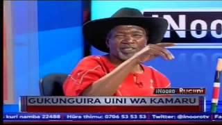 Gukunguira Uini wa Kamaru