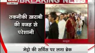Metro services on Blue Line disrupted between Noida City Centre- Dwarka Sector-21