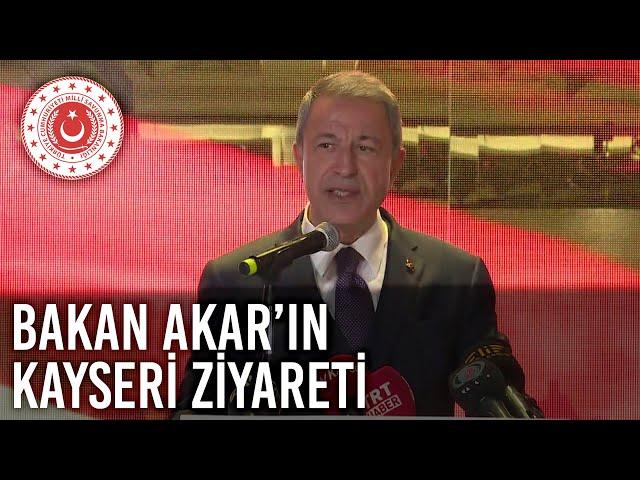 Bakan Akar Kayseri'de Şehit Aileleri ve Gazilerimizle Bir Araya Geldi