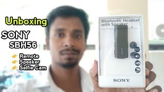 #sbh56 Unboxing Sony SBH56 wireless Bluetooth @Tamil_Tech_master #hbh56 #sonyBluetooth #unboxing
