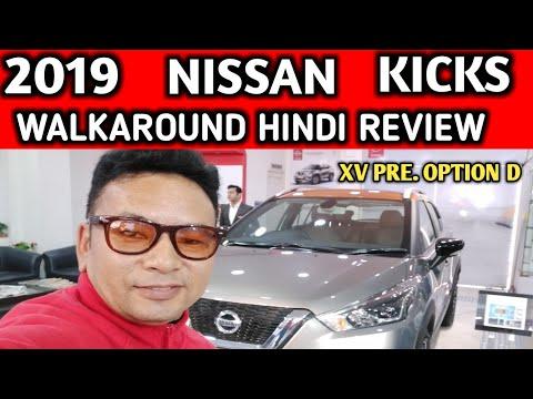 2019 NISSAN KICKS XV PRE OPTION D WALKAROUND HINDI REVIEW : NARRU'SAUTOVLOGS