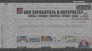 Заработать в интернете 15000 рублей в месяц