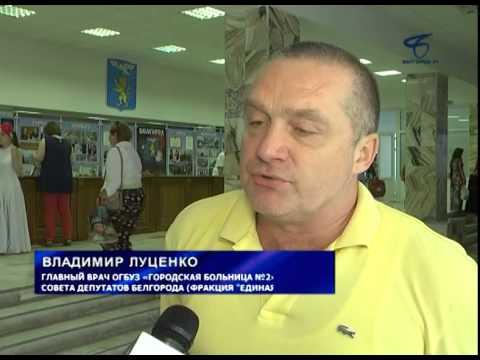 В Белгороде поздравили медиков
