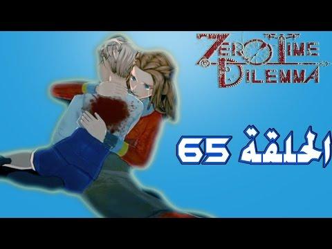(أنمي تفاعلي جديد) لعبة القدر الحلقة 65 (وداعا جميعا) thumbnail