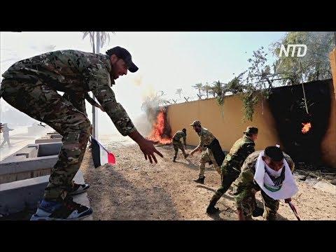Нападение на посольство США в Багдаде: Вашингтон направит в Ирак военных