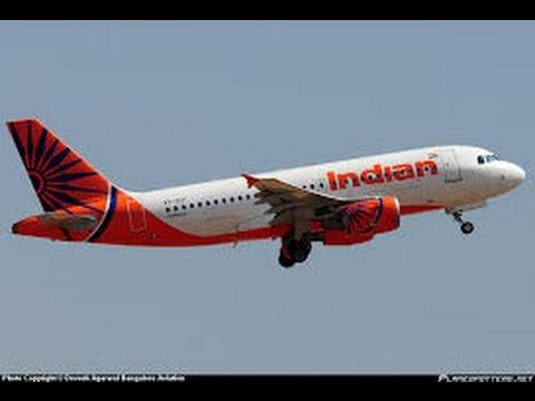 Indian airlines Centre govt से Pakistani airspace Skip करने की request की