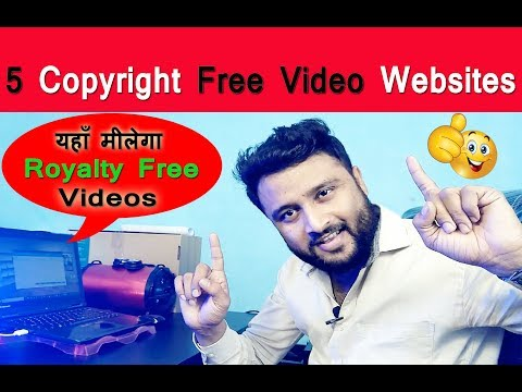 5 Best Copyright Free Video Websites - यहाँ मिलेगा Copyright Free Video - By Digital Bihar -- - 동영상