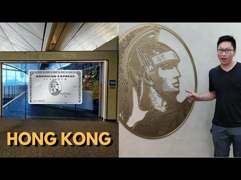 American Express Centurion Lounge (Hong Kong International Airport)
