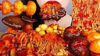 ASMR SPICY MUSHROOMS MUKBANG(RECIPE) 불닭 마라 버섯모듬 먹방(레시피 포함) WITH FIRE SAUCE NO TALKING EATING SOUNDS