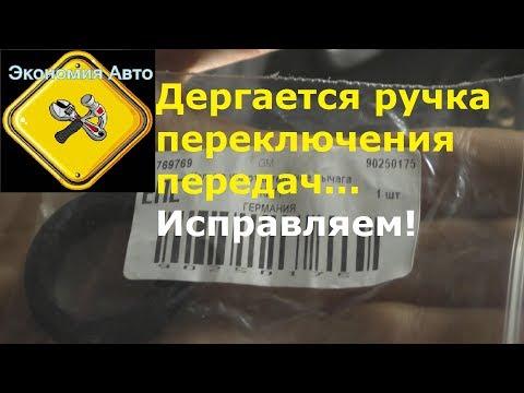 sela-na-richag-pereklyucheniya-peredach-foto