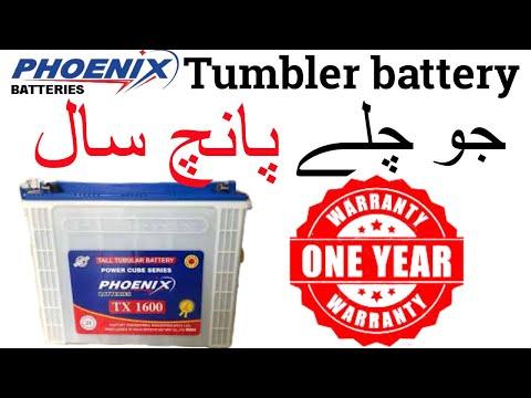 Best battery for Solar system phoenix tumbler battery
