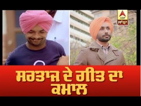 Satinder Sartaj song helped in finding missing boy | hamayat