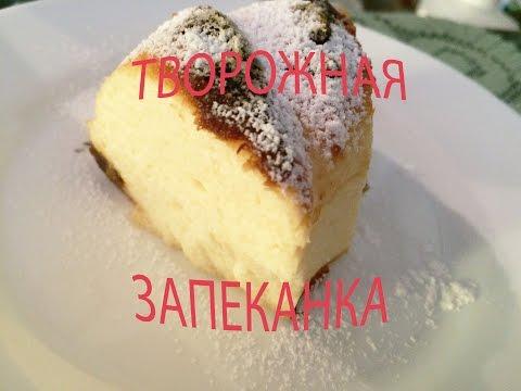 Пасха, Блюда из творога, рецепты с фото на