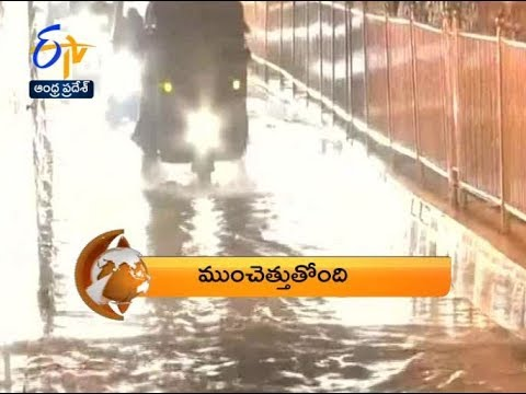 Andhra Pradesh | 10th July 2018 | 7:30 AM ETV 360 News Headlines
