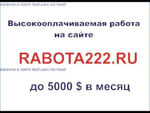 Порт Кавказ вакансии в банках калуга Белла поехали ними