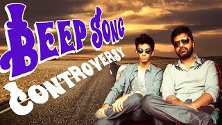 Beep Song Controversy | Madhar Sangam Protesting | Simbu and Anirudh Comments