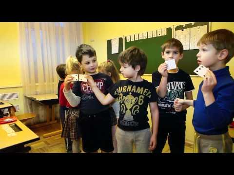 Совмещение урока математики и подвижных игр