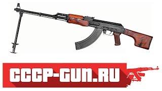 Охолощенный пулемет Калашникова РПК, ВПО 926, Молот Оружие (Видео-Обзор)