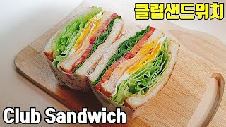 (SUB)예쁜 클럽샌드위치 만들기::소스레시피::소풍도…