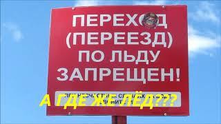 Экскурсия по г. Екатеринбургу.