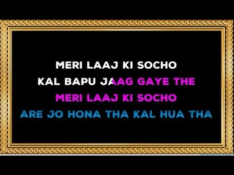 Chand Chura Ke Laaya Hoon - Karaoke - Devta - Kishore Kumar & Lata Mangeshkar from YouTube · Duration:  4 minutes 12 seconds