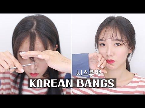 KOREAN SEE THROUGH BANGS TUTORIAL     YouTube