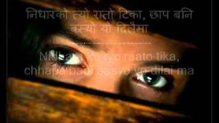 Gajalu ti thula thula aankha - Gulam Ali ( with lyrics)