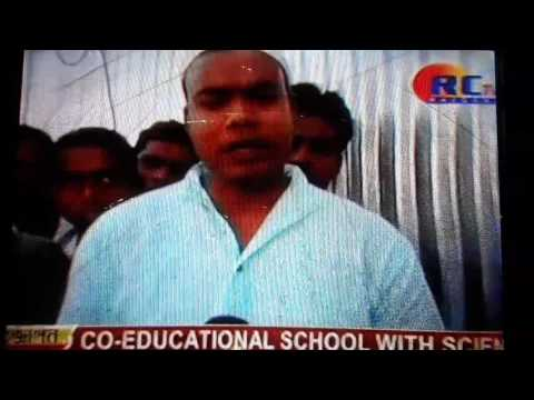 News Rc Tv  Raiganj