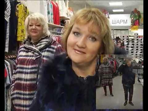 Мисс Шарм, магазин женской одежды до 76 р и обуви на полную, проблемную ножку с 35 по 44 р.