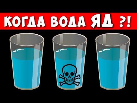 96% людей Пьют воду Не правильно! Не делайте Эти ошибки