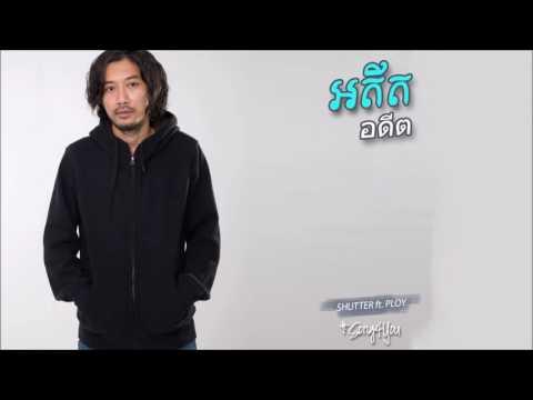អតីត original song khmer នឹងThai XD